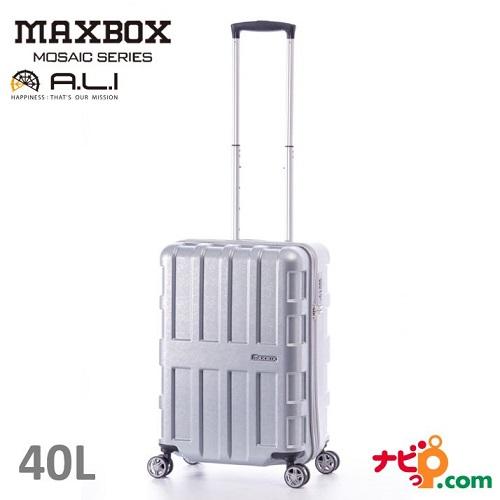A.L.I アジアラゲージ スーツケース ALI-2511-SV MAXBOX 機内持ち込み可能 MAXBOX MOSAIC (40L) (40L) ALI-2511-SV モザイクシルバー【代引不可】, 巻町:d49a5870 --- sunward.msk.ru