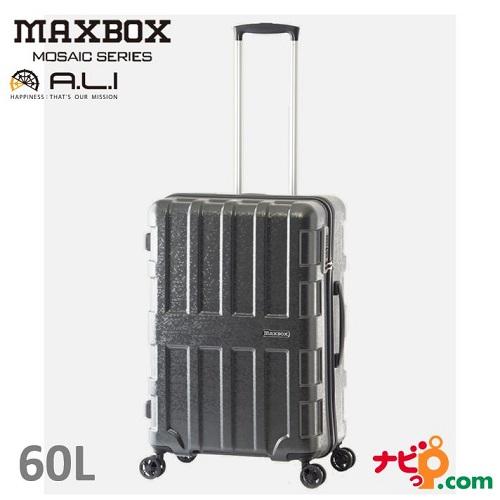 キャリーケース手荷物預け無料大容量超軽量TSAロック付きのモザイク柄スーツケース A.L.I アジアラゲージ スーツケース 手荷物預け無料 MAXBOX MOSAIC 60L 代引不可 ALI-2611-BK モザイクブラック 卓出 キャンペーンもお見逃しなく