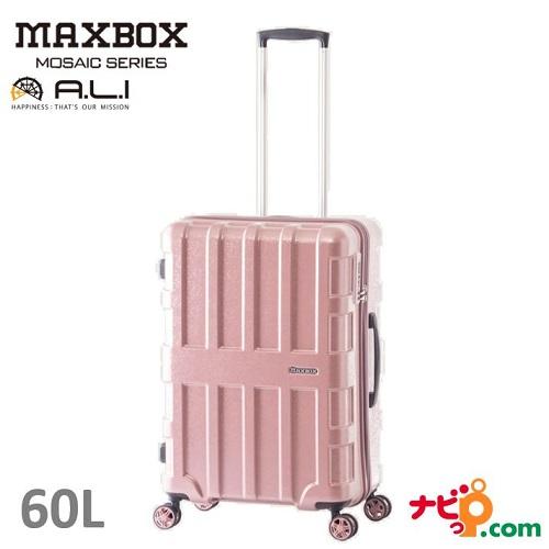 A.L.I アジアラゲージ スーツケース 手荷物預け無料 MAXBOX MOSAIC (60L) ALI-2611-PK モザイクピンク 【代引不可】