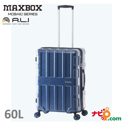 A.L.I アジアラゲージ スーツケース 手荷物預け無料 MAXBOX MOSAIC (60L) ALI-2611-NV モザイクネイビー 【代引不可】