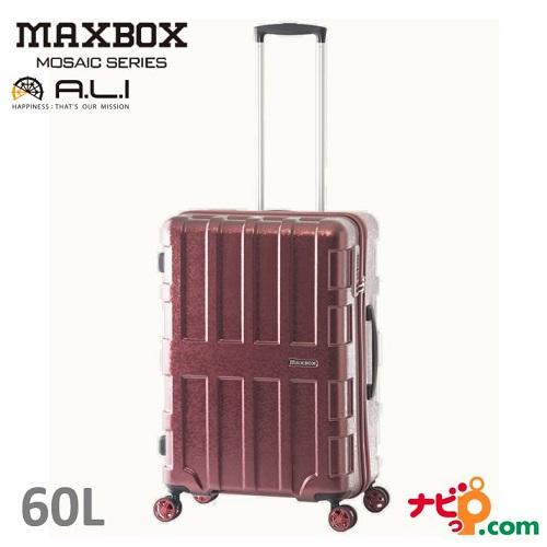 A.L.I アジアラゲージ スーツケース 手荷物預け無料 MAXBOX MOSAIC (60L) ALI-2611-RD モザイクレッド 【代引不可】