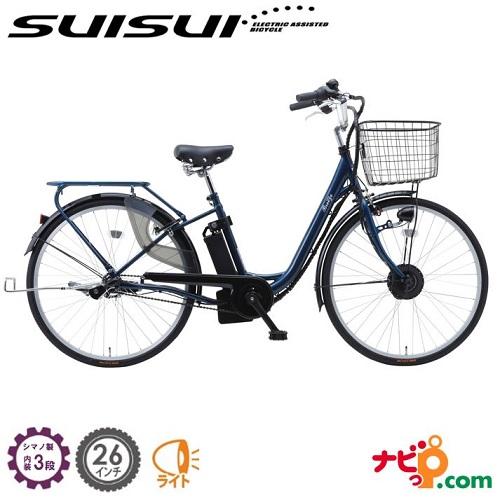 電動アシスト自転車 SUISUI 軽快車 ネイビー BM-PZ100-NV メーカー直送 26インチ 【代引不可】