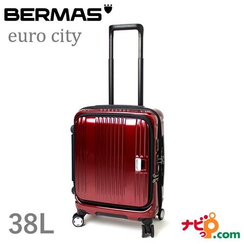 BERMAS バーマス フロントオープン スーツケース 機内持ち込み可能サイズ euro city (38L) 60290-RD レッド 【代引不可】