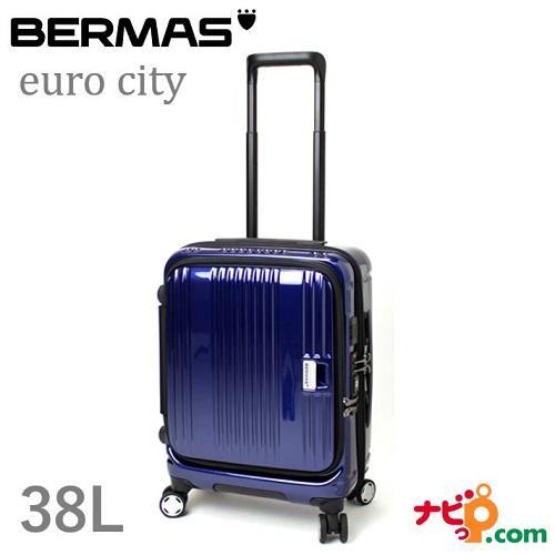 BERMAS バーマス フロントオープン スーツケース 機内持ち込み可能サイズ euro city (38L) 60290-NV ネイビー 【代引不可】