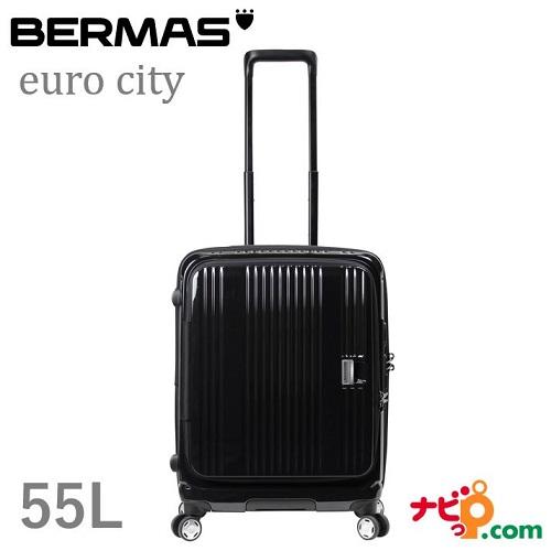 BERMAS バーマス フロントオープン スーツケース キャリーケース euro city (55L) 60291-BK ブラック 【代引不可】