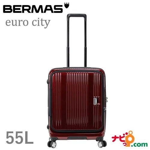 BERMAS バーマス フロントオープン スーツケース キャリーケース euro city (55L) 60291-RD レッド 【代引不可】