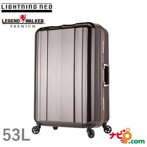 LEGEND WALKER PREMIUM スーツケース LIGHTNING NEO ライトニング ネオ 53L 6702-58-R-BKGD ラフカーボンブラックゴールド 【代引不可】