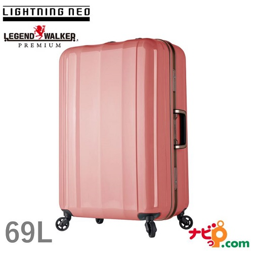 LEGEND WALKER PREMIUM スーツケース LIGHTNING NEO ライトニング ネオ 69L 6702-64-PK ピンク 【代引不可】