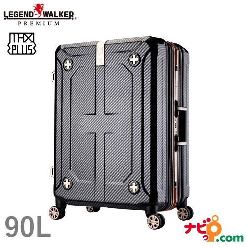 LEGEND WALKER PREMIUM スーツケース 拡張タイプ MAX PLUS マックスプラス (90(105~120)L) 6707-69-R-BKSL ラフカーボンブラックシルバー 【代引不可】