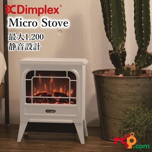 Dimplex ディンプレックス ファンヒーター 電気暖炉 Micro Stove マイクロストーブ ホワイト MCS12WJ オプティフレームシリーズ