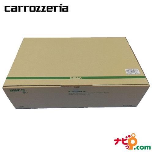パイオニア carrozzeria ステップワゴン用 9V型カーナビゲーション取付キット KLS-H901D
