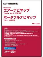 パイオニア Pioneer カロッツェリア carrozzeria エアーナビマップTypeIV/Vol.3・SD更新版 CNSD-A4300