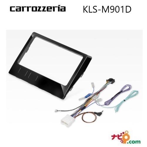 パイオニア carrozzeria 三菱 デリカD:5用 9V型カーナビゲーション取付キット KLS-M901D