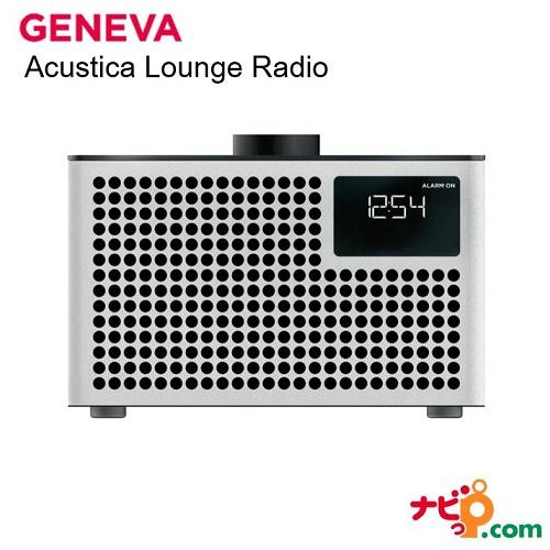 GENEVA ジェネバ Acustica Lounge Radio デジタルクロック FMラジオ Bluetooth スピーカー ホワイト 875419016825JP
