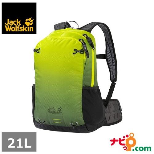 JackWolfskin ジャックウルフスキン リュック ハロ22 パック オーロラライム W2007221-8025 国内正規品