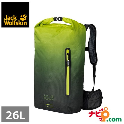 JackWolfskin ジャックウルフスキン リュック ハロ26 パック オーロラライム W2007211-8025 国内正規品