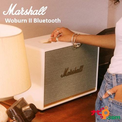 Marshall マーシャル スピーカー Woburn II Bluetooth ホワイト ZMS-1001905