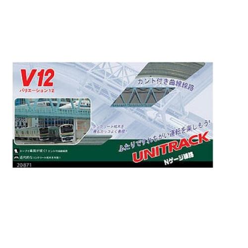 KATO KATO Nゲージ 20-871 鉄道模型 V12 複線線路立体交差セット V12 20-871, リカーライフデザイン研究所:9ee5bcb6 --- officewill.xsrv.jp