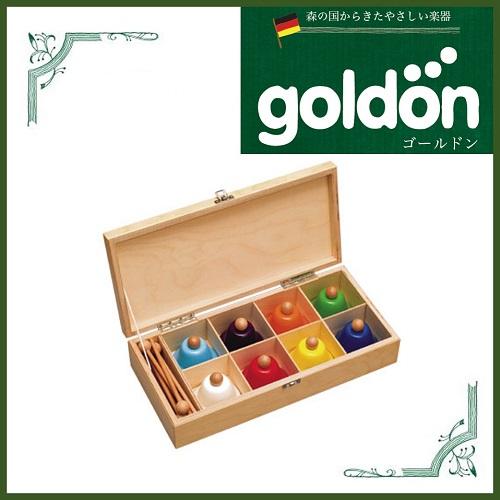 ゴールドン goldon カラーハンドベル(8音)木箱入り GD33855 ドイツ発の高品質知育楽器