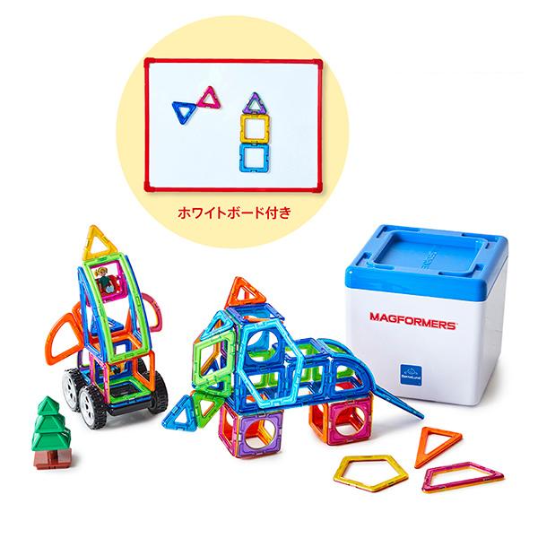 日本産 磁石ブロック知育玩具おもちゃマグネット数や形 空間把握力を養う磁石ブロックおもちゃ ホワイトボードプレゼント ボーネルンド マグ フォーマー マグフォーマー MAGFORMERS 日本限定セット マグネット 知育玩具 ブロック ハイクオリティ ディスカバリーBOX 71ピース MF797005 おもちゃ 国内正規品 磁石