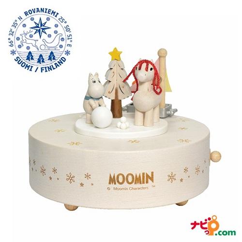 ムーミン Moomin リトルミイ オルゴール アークティックホール 北欧 フィンランド ATH120002