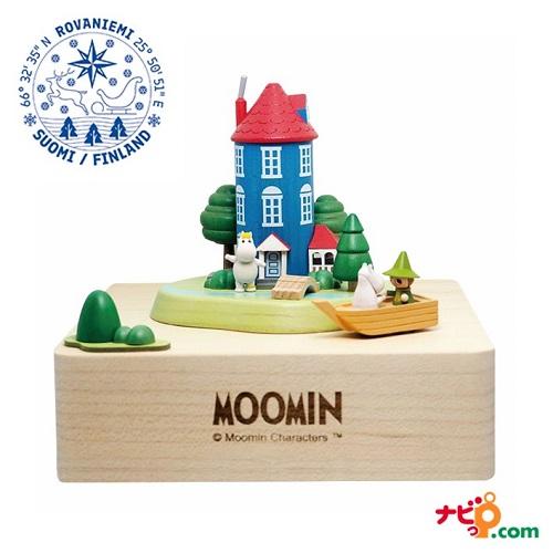 ムーミン Moomin スナフキン オルゴール アークティックホール 北欧 フィンランド ATH120004