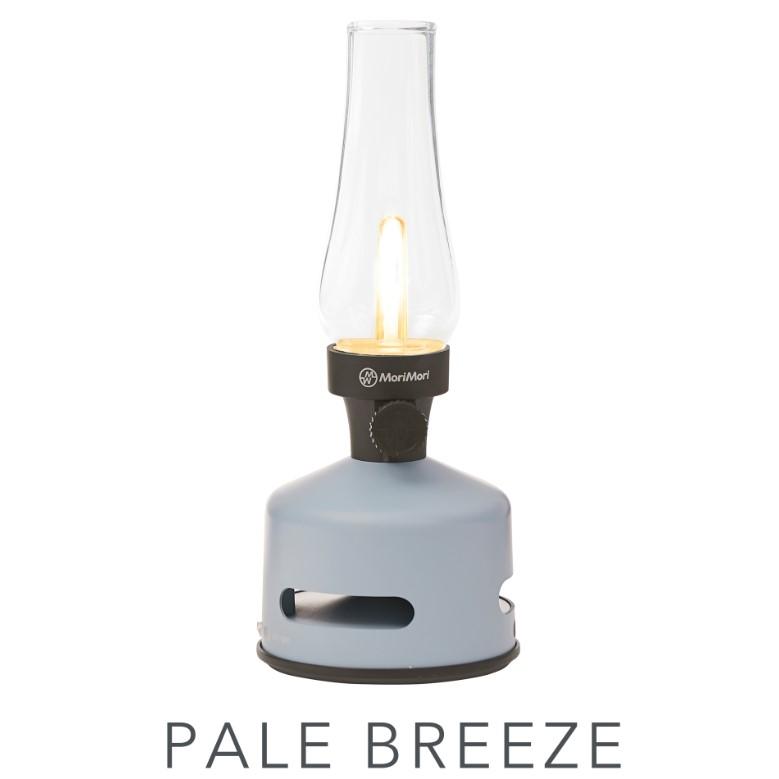 MoriMori LED ランタンスピーカー グレイブルー FLS-1707-GB PALE BREEZE