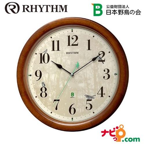 日本野鳥の会 四季の野鳥 報時掛時計408 8MN408SR06 リズム時計 RHYTHM