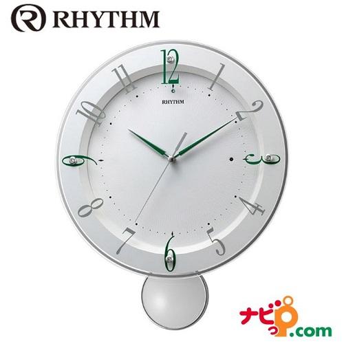 電波時計 壁掛け時計 振り子時計 ソフレールS ホワイト 8MX408SR03 リズム時計 RHYTHM