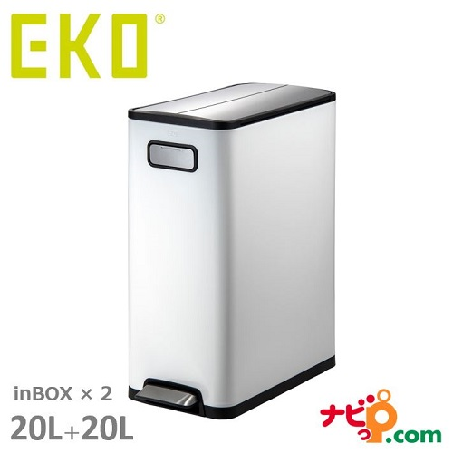 EKO ゴミ箱 40L (20L+20L) エコフライステップビン ECOFLY STEP BIN ホワイト EK9377MT-20L+20L-WH 【代引不可】