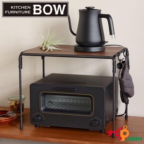 BOW トースターラック BWS8200 オークス AUX アイアン キッチンラック キッチン収納 シンプル インテリア 隠さずにみせる収納BOWシリーズ!
