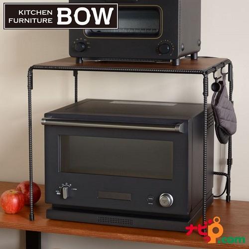 レンジラックBOWオークスAUXアイアンキッチン収納メンズキッチンスタイリッシュにキッチン家電を収納しよう BOW レンジラック BWS8201 [並行輸入品] オークス AUX インテリア シンプル 今だけスーパーセール限定 キッチンラック キッチン収納 アイアン 隠さずにみせる収納BOWシリーズ