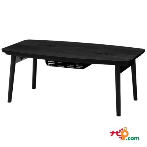 AZUMAYA エルフィ コタツテーブル ブラック 901BK