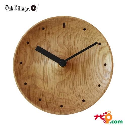 オークヴィレッジ オークロック 壁掛け時計 置き時計 インテリア 80030-10