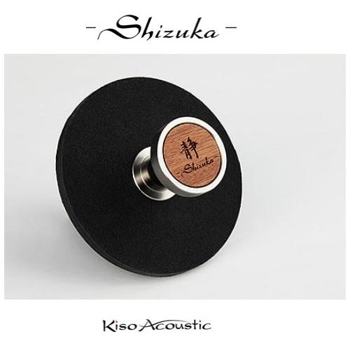 静 - Shizuka - メタル積層ディスクスタビライザー NCS-76