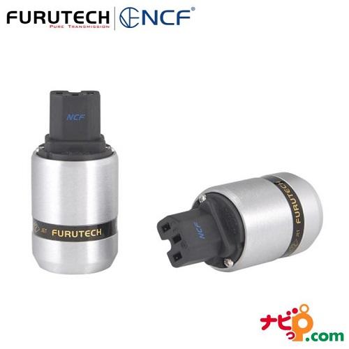FURUTECH フルテック ハイエンドグレード インレットプラグ FI-46 NCF(G) NCF