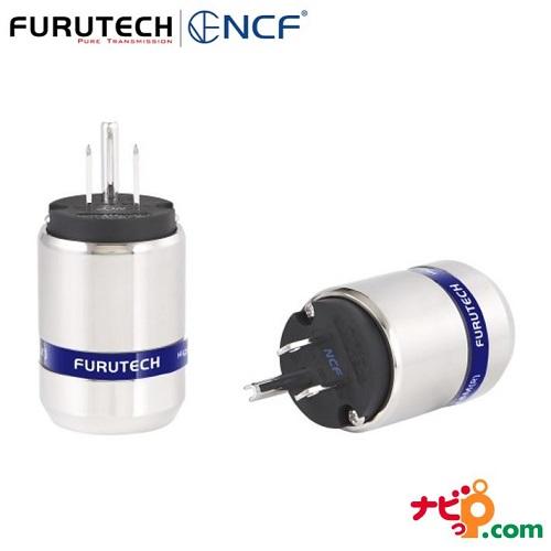 FURUTECH フルテック ハイエンドグレード 電源プラグ FI-48M NCF(R)