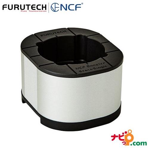 FURUTECH フルテック プラグホルダー NCF Booster-Brace-Single