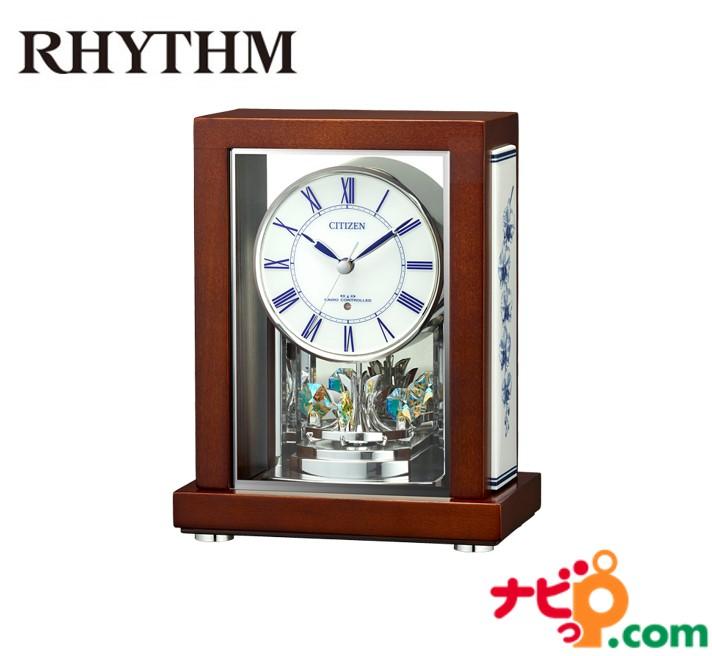 リズム時計 置時計 シチズン(CITIZEN) 有田焼 磁器 記念品 8RY418-006