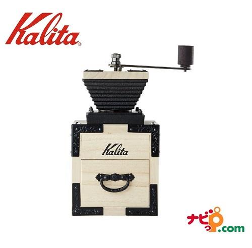 カリタ Kalita 手挽きコーヒーミル 桐モダン壱 KIRI 42140