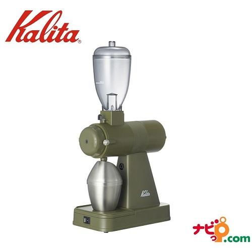カリタ Kalita コーヒーグラインダー NEXT G (AG) 61090