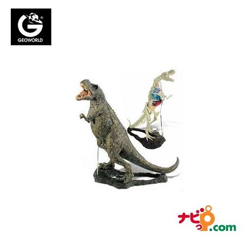 ジオワールドGEOWORLD ジオレックス組み立て恐竜骨格キット(T-REX) GEOREX恐竜骨格模型(恐竜フィギュア)