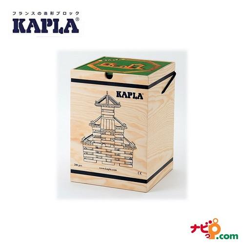 KAPLA 280 カプラ280 緑(VOL.3 初級) 【国内正規品】フランス生まれの造形ブロック/知育玩具/木製玩具/積み木/プレゼント
