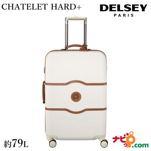 DELSEY デルセー スーツケース CHATELET HARD+ シャトレー ハードプラス M 79L アンゴラ Angora 00167081015 【代引不可】