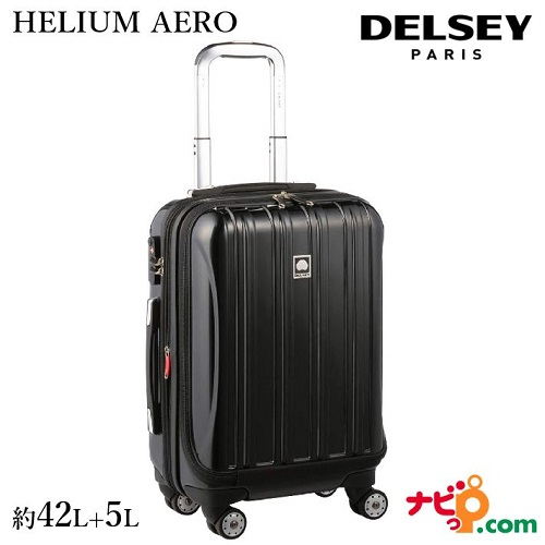 DELSEY デルセー スーツケース HELIUM AERO ヘリウムエアロ S 42L+5L ブラック Black 40007680100 【代引不可】