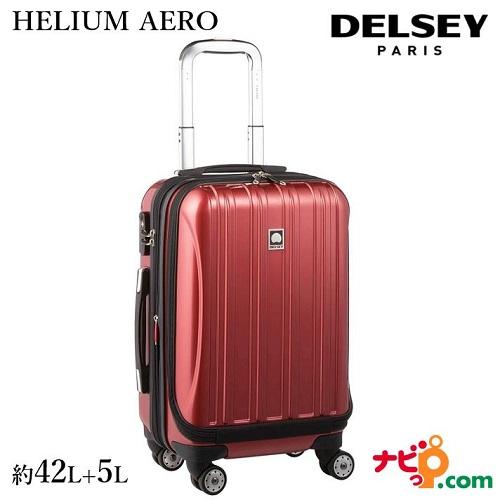 DELSEY デルセー スーツケース HELIUM AERO ヘリウムエアロ S 42L+5L レッド Red 40007680104 【代引不可】