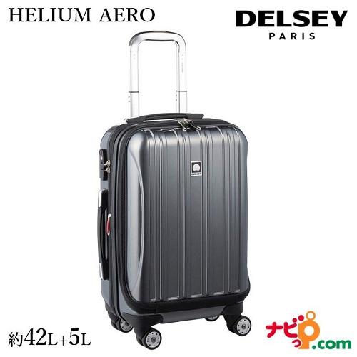 DELSEY デルセー スーツケース HELIUM AERO ヘリウムエアロ S 42L+5L グレー Grey 40007680111 【代引不可】