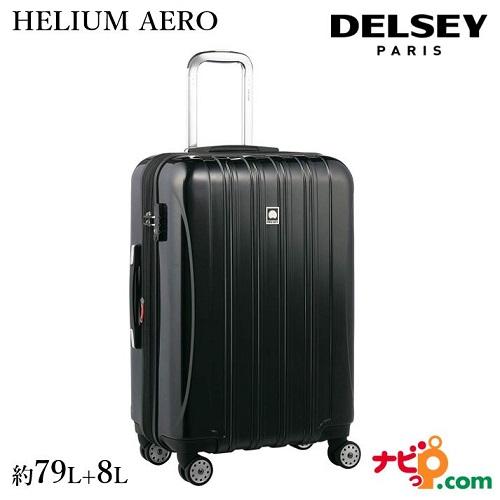 DELSEY デルセー スーツケース HELIUM AERO ヘリウムエアロ M 79L+8L ブラック Black 40007682000 【代引不可】