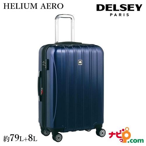 DELSEY デルセー スーツケース HELIUM AERO ヘリウムエアロ M 79L+8L ブルー Blue 40007682002 【代引不可】