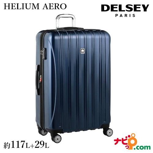 DELSEY デルセー スーツケース 大容量 HELIUM AERO ヘリウムエアロ L 117L+29L ブルー Blue 40007683002 【代引不可】